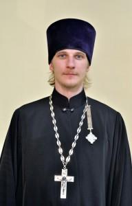 Протоирей Сергий Завьялов