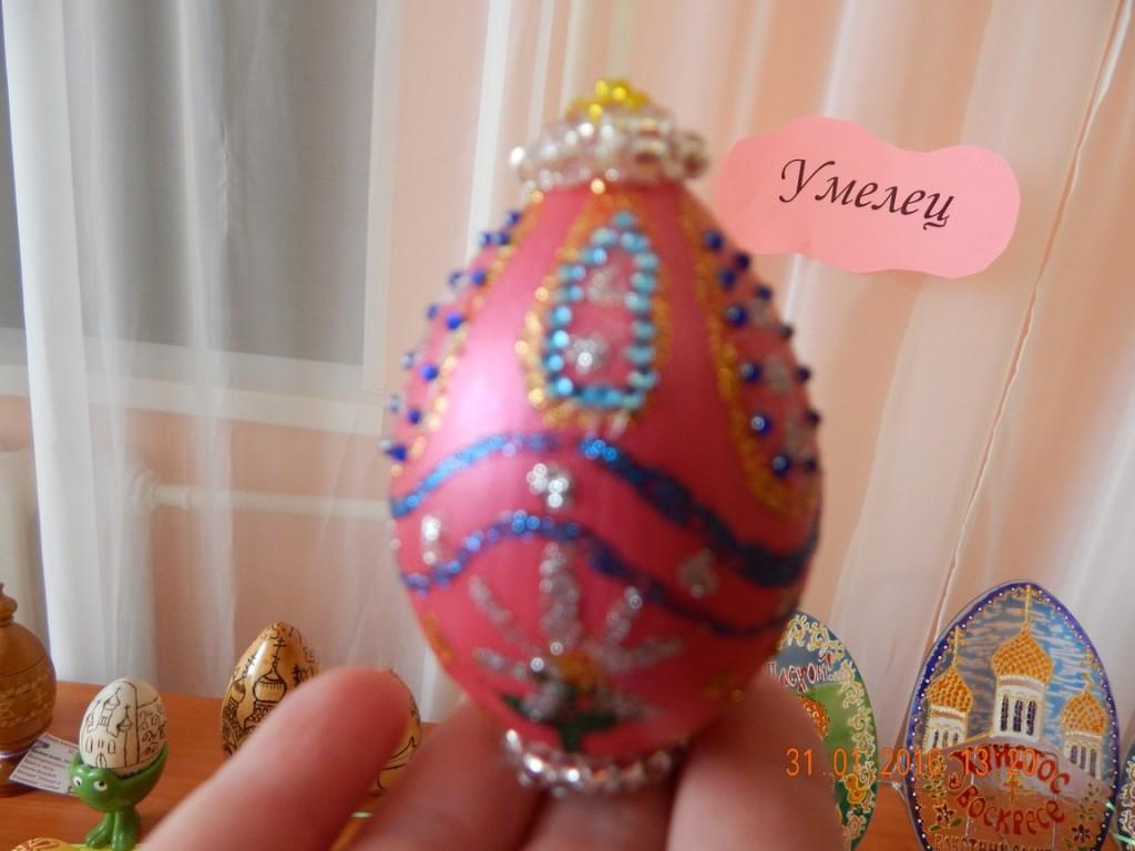 Пасхальное яйцо на конкурс в школу
